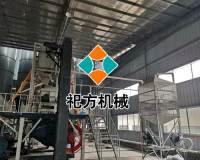卧式墙板设备生产厂家